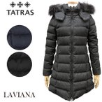 TATRAS タトラス LAVIANA レディース ダウンジャケット ダウンコート LTA18A4571  BLACK NAVY CHARCOAL GRAY