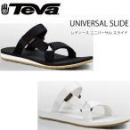 (TEVA)テバ ユニバーサルスライド UniversalSlide レディース アウトドアサンダル スポーツ サンダル ビーチサンダル