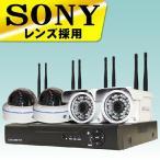 POE130-30G防犯カメラセット監視カメラ130万画素4台 録画1000GB 暗視対応遠隔操作可能microSDカード録画スマホ屋内屋外用ボックス型IPネットワークカメラ赤外線