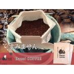 Dazai COFFEE 12g  1杯分ドリップコーヒー 太宰治 深くビターな味わい 脱酸素剤入り
