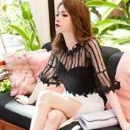 藤井リナ着用 - キャバ ドレス キャバドレス ワンピース 大きいサイズ レース ベルスリーブ タイト ドレス S M L 黒 白