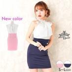 キャバ ドレス キャバドレス ワンピース ナイトドレス 大きいサイズ フロントチュールリボンアメスリタイト ミニドレス S M L 白 紺 ピンク