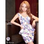 キャバ ドレス パーティ ナイト 大きいサイズ フロント カット フラワー ぺプラム ミニ ワンピ ドレス/白 紫/S M L/dazzyQueen