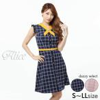 キャバ ドレス [LuxeStyle] リボン付き チェック柄 Aライン ミニ ドレス