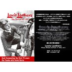 【送料無料 / 発売中】田中凛太郎with Derek Harris写真集 Lewis Leathers Wings,Wheels and Rock'n' Roll vol.1