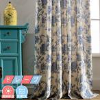 カーテンおしゃれアジアン青花柄和風花柄ドレープカーテン送料無料刺繍幅60cm〜150cm丈60cm〜260cm