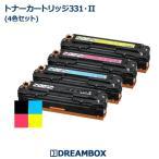 ショッピングcanon Canon トナーカートリッジ331 4色セット リサイクル | Satera LBP7110C ,LBP7100C,MF8280Cw,MF8230Cn,MF628Cw対応