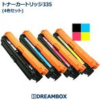 ショッピングcanon Canon トナーカートリッジ335 4色セット リサイクル | Satera LBP9660Ci,LBP9520C,LBP843Ci,LBP842C,LBP841C対応