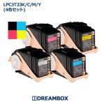 EPSON LPC3T33 リサイクルトナー 4色セット | LP-S7160対応
