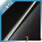 ショッピングDC DC12V LEDバーライト(1m 72LED SMD5050 白色系)