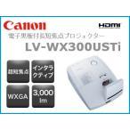 インタラクティブ機能 WXGA 3000lm 超短焦点