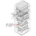MITSUBISHI M20TE3414 [その他・家電周辺★] [【部品】三菱 冷蔵庫 フリージングケース(上)]