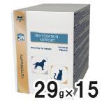 ロイヤルカナン ロイヤルカナン 食事療法食 犬猫用 電解質サポート/パウダー 29g×15個