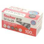 fischer フィッシャー SXプラグ 5X25mm