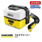 KARCHER(ケルヒャー) マルチクリーナー/OC3