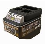Roman N BOXコンソール NB1