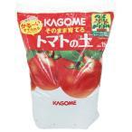 ★5000円以上で送料無料★ 底部に穴をあけ、袋をあけてトマト苗を植えるだけ!