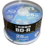 ZERO BD-R 50枚パック / 50VSP-BDR4X 50枚入り