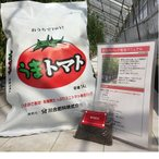 川合肥料 家庭用バッグ培土/培土14L、専用肥料250g、詳細マニュアル付き
