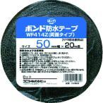 ボンド WF414Z-50 防水テープ両面粘着 幅50mm×長20m/#04989 幅50mm×長20m