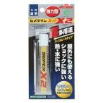 セメダイン 多用途接着剤 スーパーX2 クリア/20ml