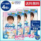 ユニ・チャーム 【ケース販売】ムーニーマンエアフィット男の子L/44枚×4