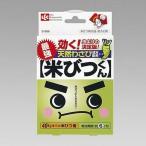 LEC 防虫剤 米びつくん 最強 こめびつ/S-086