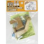 和気産業 室内手すり用金具 ぬくもり手すりUB 壁受 角 32Φ・35Φ兼用/UB-2G ゴールド
