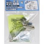 和気産業 室内手すり用金具 ぬくもり手すりUB 壁受 角 32Φ・35Φ兼用/UB-2S シルバー
