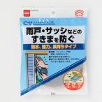 ニトムズ 防水ソフトテープ/E 0331 5X15mm