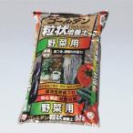 アイリスオーヤマ ゴールデン粒状培養土 野菜用/GRB-Y14 14L 野菜用