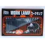 スタンレー電気 ワークライト 12V27W WL01