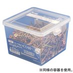 ダンドリビス(株) ダンドリビス コンパネビス CO28 十字穴 クロメート 12号箱