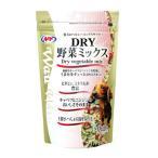 ナチュラルペットフーズ(株) DRY野菜ミックス/200g