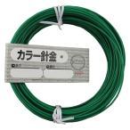 ダイドーハント カラーワイヤー 緑/10155922 線径2.6mm 長さ10M