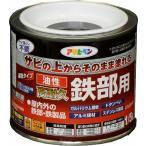 アサヒペン 油性高耐久鉄部用 1/5L 黒