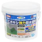 アサヒペン 水性2液型エポキシ強力防水塗料 ライトグレー/1kgセット