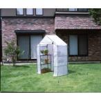 グリーンライフ ビニール温室BO-009G/BO-009G