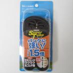 サギサカ 【自転車部品】楽スーパーチューブ 26X1 3/8 26型 14604