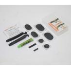 サギサカ 【自転車部品】パンク修理セット STD Lサイズ 31695 L