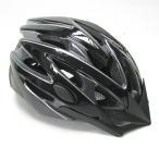 サギサカ 【自転車部品】バイシクルヘルメット 大人用フリー(55-59)/46275 ブラック