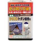 ニッペ 高耐久シリコントタン屋根用 なす紺(ナスコン)/14kg
