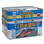 ニッペ 水性屋上防水塗料セット グレー/8.5KG