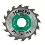 TENRYU 窯業サイディングチップソー/80X16P 80mm