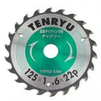 TENRYU 窯業サイディングチップソー/125X22P 125mm