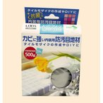 INAX 抗菌 内装用防汚目地材 スーパークリーン/MJ-G1/SS22 グレー