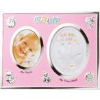 ベビーフレーム 手形付き(小) ピンク 写真立て フォトフレーム 出産祝い プレゼント