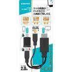 多摩電子工業 スマホ用MHL変換ケーブル2M TSK09K
