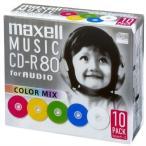 maxell 音楽用 CD-R 80分 カラーミックス 10枚 5mmケース入 CDRA80MIX.S1P10S