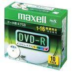 ショッピングdvd-r maxell データ用 DVD-R 4.7GB 16倍速対応 10枚 DR47WPD.S1P10S A